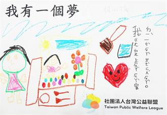 台灣公益聯盟服務不間斷 新住民、貧困家庭均受惠