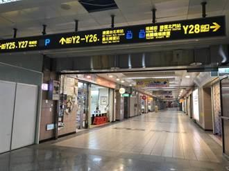 台北地下街消防設備2缺失 市府30日內改善