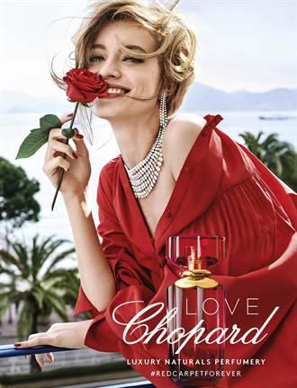 頂級香氛搶攻新生代 奢華與品味兼具