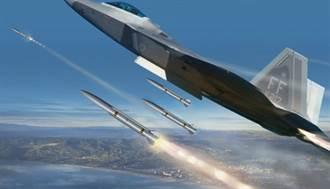 雷神公司將開發飛機用自衛彈 可擊落來襲飛彈