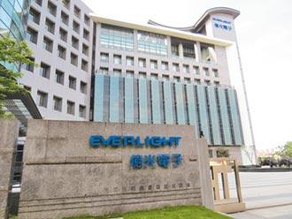 半導體專利戰 億光擊敗韓國