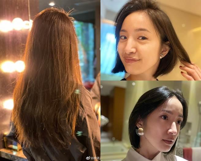 林依晨把長髮剪去,換成俐落的短髮。(圖/微博@林依晨)