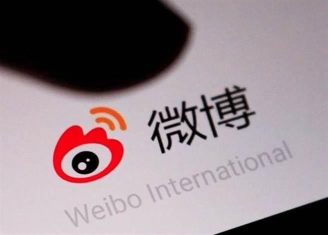 微博針對網上宣揚仇恨引發對立進行整頓。(香港東網)