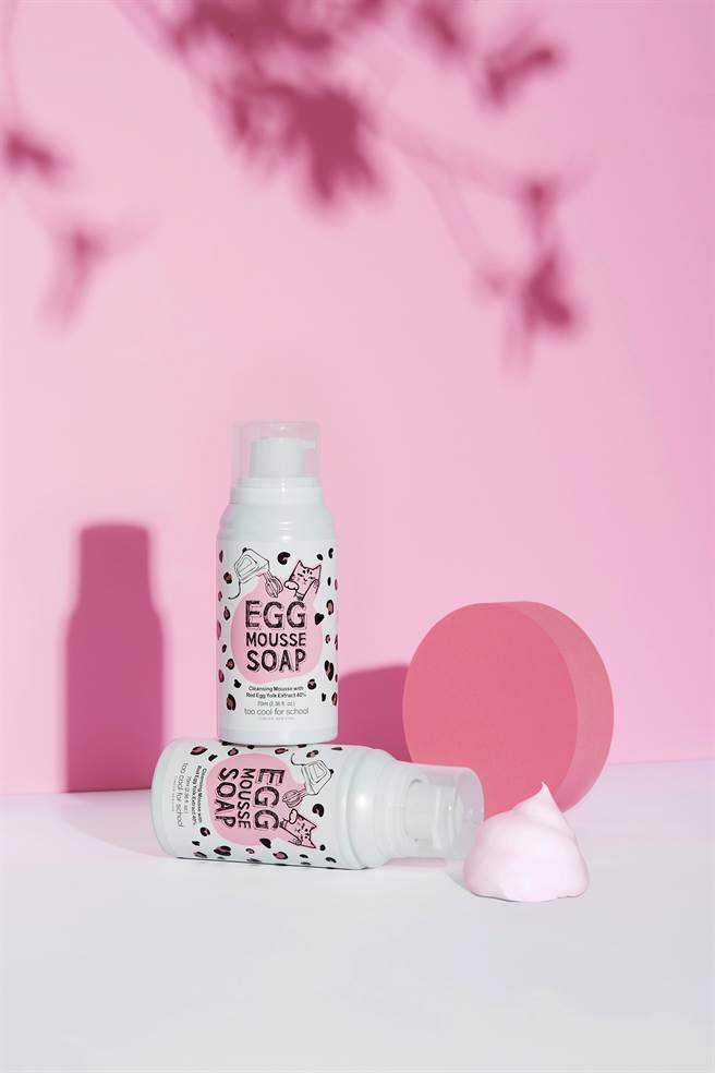 白滑紅雞蛋洗臉慕斯Mini。(圖/品牌提供)