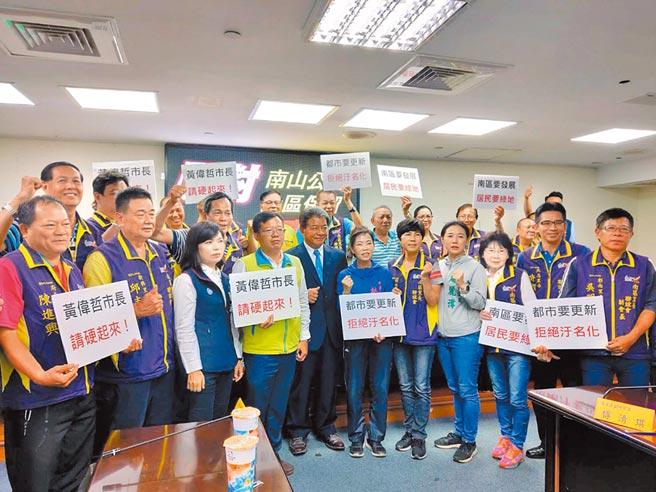 由台南市南區37名里長組成的南山公墓更新發展促進會,以及議長郭信良與不分黨派的南區議員,公開反對南山公墓全區保留。(洪榮志攝)