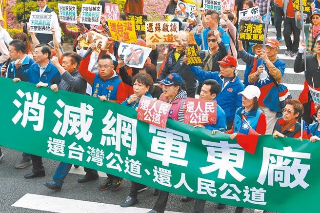 去年12月藍營民代及群眾前往行政院抗議綠營網軍。(本報系資料照片)