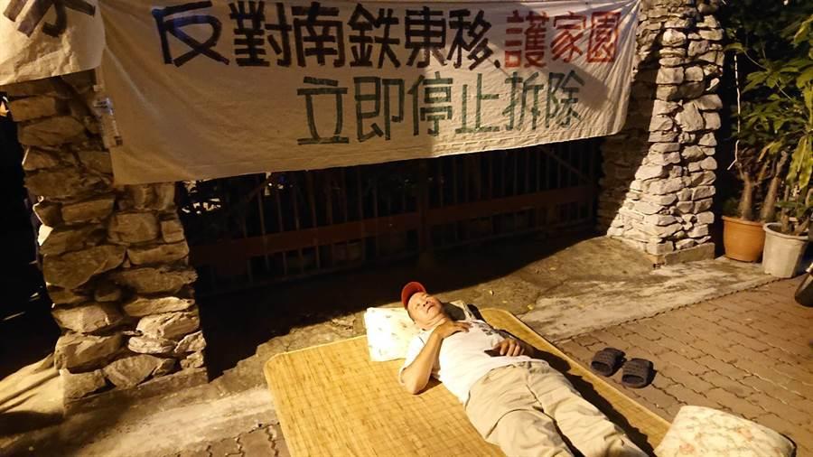 抗爭民眾直接席地睡在陳家門口,抱定死守到底的決心。(程炳璋攝)