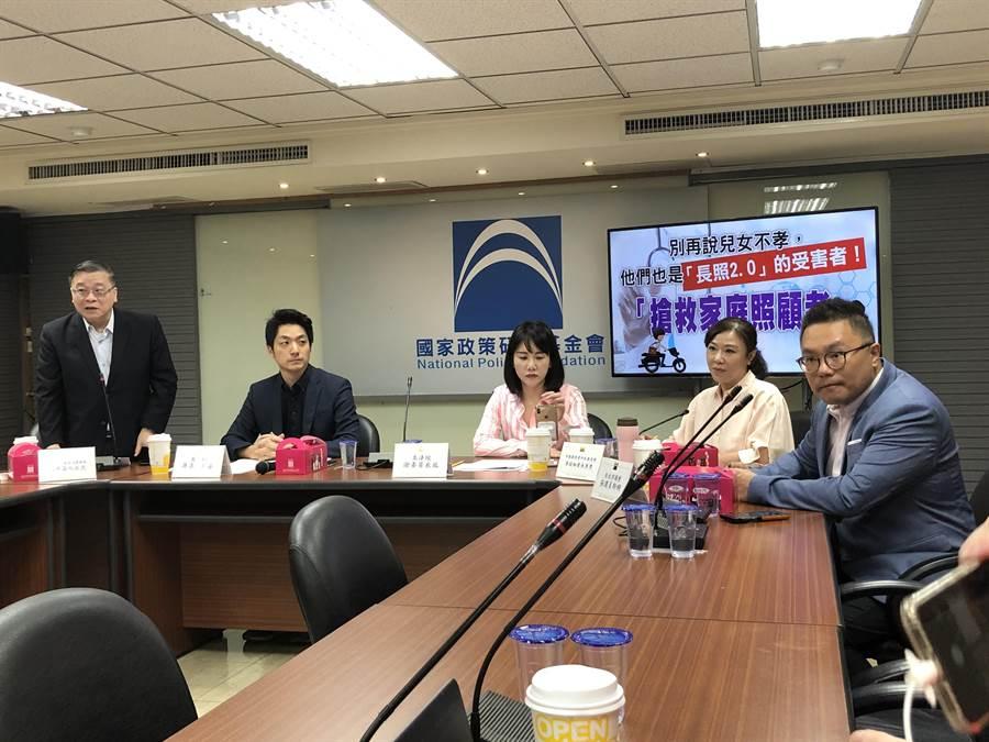國民黨智庫上午舉行記者會,探討長照2.0上路以來的不足與缺失。(趙婉淳攝)