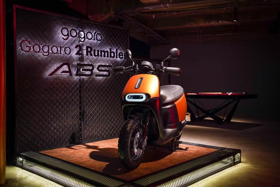 Gogoro 2 系列全面導入ABS,Gogoro 2 Rumbler ABS「閃霧銅」新色登場