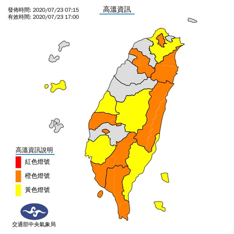 各地天氣晴朗炎熱,氣象局對全台14縣市發布高溫資訊。(圖擷自氣象局)