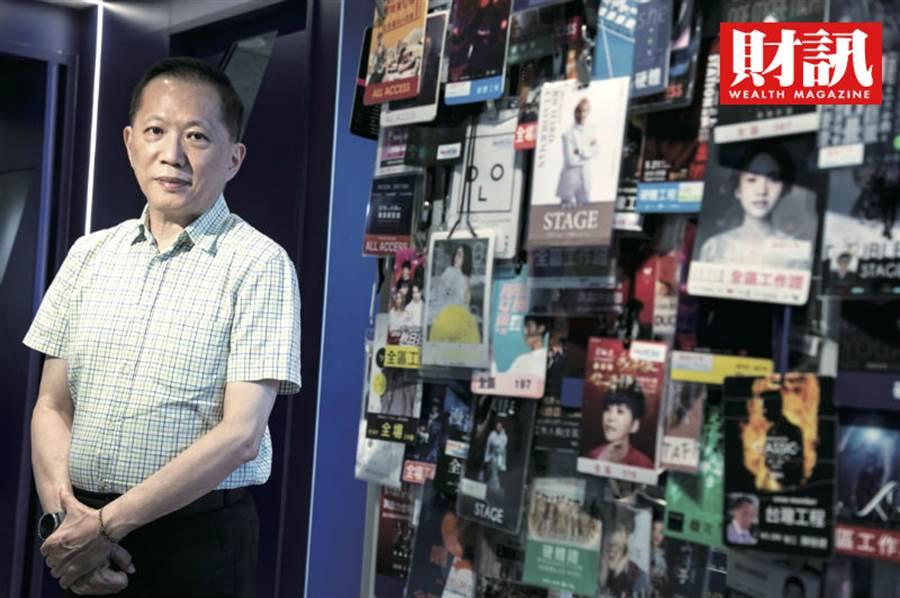 成立43年來,創辦人陳穩健見證了台灣音樂活動最輝煌的黃金時代。(圖/財訊雙周刊提供)