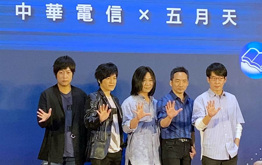 中華電信推廣5G,以「舞動精彩共創未來」為品牌主張,邀請天團五月天擔任代言人。(黃慧雯攝)