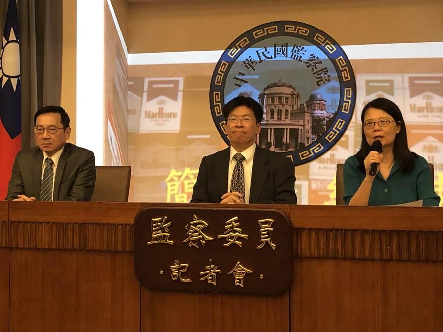 監委高涌誠、王美玉、張武修今天公布私菸案調查報告。(趙婉淳攝)
