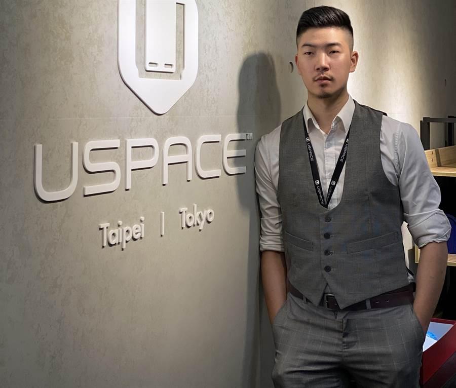 USPACE 執行長兼共同創辦人宋捷仁。(圖/贏家時代提供)