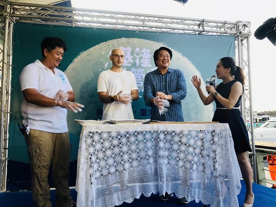 基隆鎖管季推系列活動,市長林右昌還祭出「24小時不斷電」遊程。(吳康瑋攝)