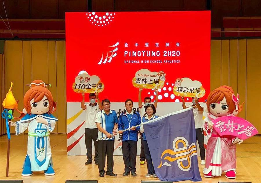 在屏東舉辦的2020全中運23日結束,在屏東演藝廳舉行閉幕典禮,縣長潘孟安(前左)將會旗交棒給明年辦理的雲林縣長張麗善(前右)。(潘建志攝)