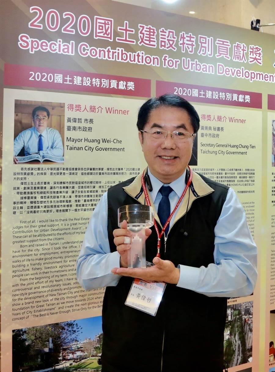 2020年國家卓越建設獎出爐,台南市長黃偉哲獲得國土建設特別貢獻獎。(台南市政府提供/曹婷婷台南傳真)