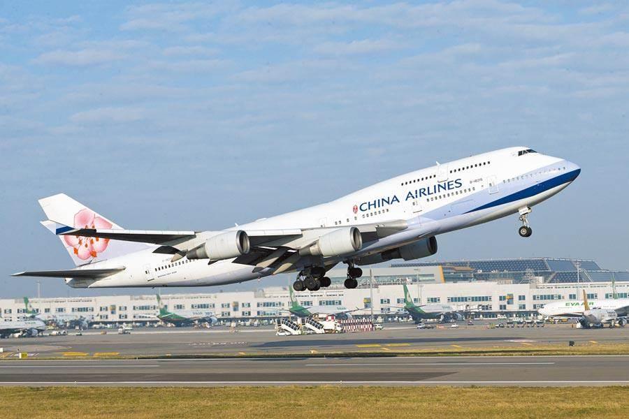 立院22日表決通過華航正名案,要求交通部研擬強化華航國際識別短中長期措施,避免與陸籍航空公司混淆。(本報資料照片)