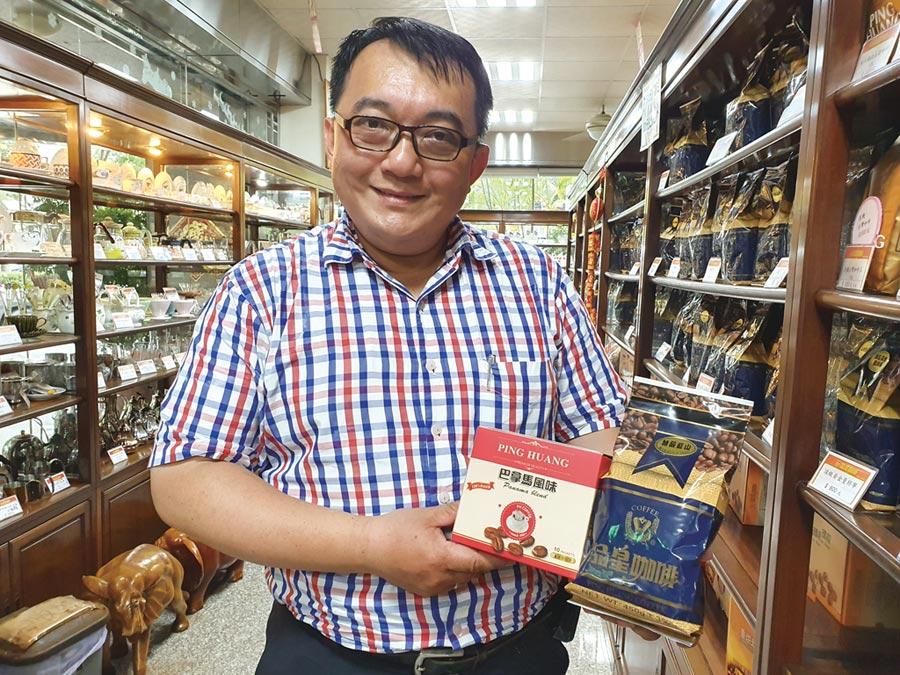 后政企業有限公司總經理洪仁政,歡迎大家來觀光工廠參觀選購咖啡商品並招募加盟商。圖/莊惠如
