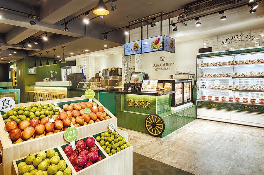 大苑子新店型推出以鮮果為主軸的冰品、甜品。(大苑子提供)