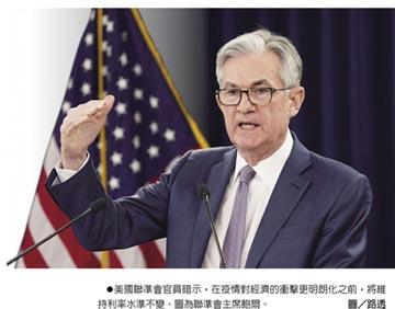 美研議貨幣與財政 新振興方案