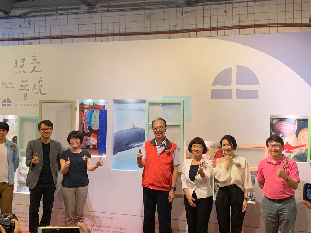 文化部文資局舉辦「照亮夢境-義大利波隆那插畫家聯展」,展出義大利與台灣插畫作品。(林欣儀攝)