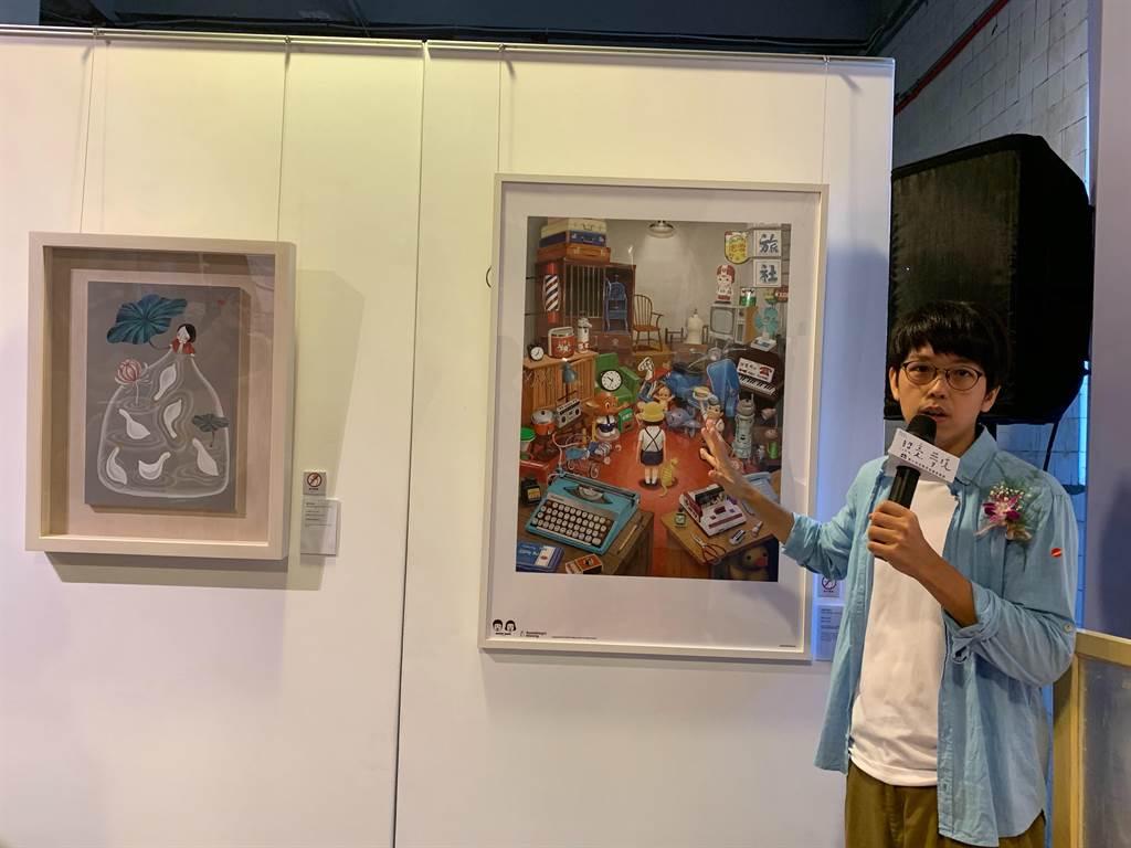 文化部文資局舉辦「照亮夢境-義大利波隆那插畫家聯展」,台灣插畫家說明創作理念。(林欣儀攝)