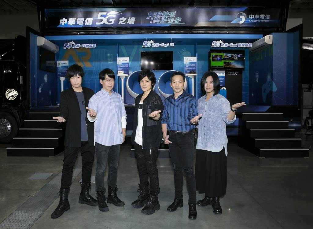五月天邀請全台消費者參與中華電信「5G之境」體驗車活動,輕鬆體驗多項5G創新應用服務,親身感受5G魅力。(中華電信提供/黃慧雯台北傳真)