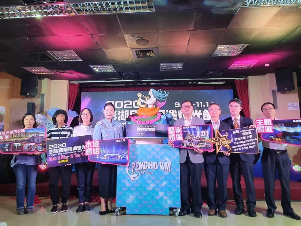 2020澎湖國際海灣燈光節將於9月12日登場。(交通部觀光局提供/陳祐誠傳真)