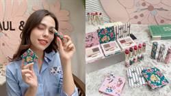 巴黎女孩秋季彩妝系列 絕美包裝打造質感優雅妝容