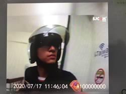 兒孫遭綁架! 郵局報警阻7旬翁匯200萬