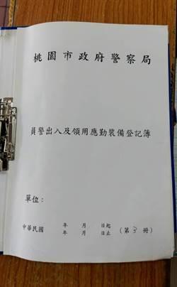 拿走警員出入登記簿再「檢舉警察亂丟」 男子被起訴