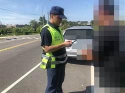 金門警方查逃  2個月逮獲23人歸案