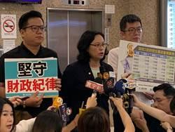 行政院再追加2100億特別預算 賴香伶:立院不是政院立法局
