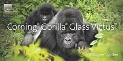 康寧最新Gorilla Glass Victus保護玻璃2米抗摔 三星率先採用