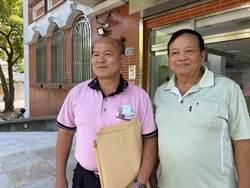 新竹縣議員關西補選 6人登記搶1名額