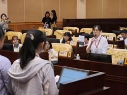 彰化縣議會創舉 首辦青年議事營體驗民主政治