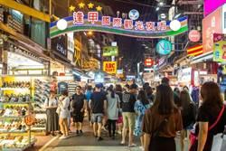 暑假國旅大爆發 台中市第二波安心旅遊補助到手