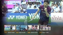 台灣首次!中華電信VR、4K轉播奧運選手模擬對抗賽