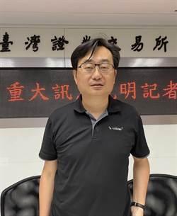 傳奇日本子公司關閉 手遊改從台灣發行