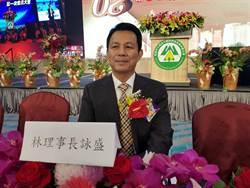 大高雄公會理事長林詠盛:港都房市走過疫情 再創榮景
