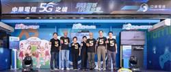 全台巡迴推5G 中華電體驗車開跑