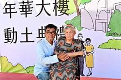 李宗盛捐屋做公益揪96歲母見證「上帝派來天使」