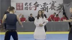 武術大師又造假  遭批侮辱「沂蒙傳奇武術擂台爭霸賽」每一個字
