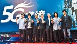 中華電:5G爆發申裝潮