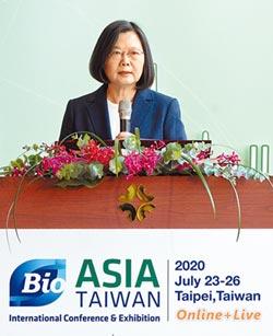 蔡英文:台灣生醫價值 正被世界看見