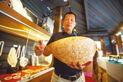 陳永清雕刻貝殼 賦予新生命