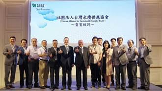 台灣永續供應協會年底首辦亞洲循環經濟會展