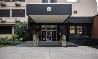 報復!陸外交部宣布 關閉美駐成都總領事館