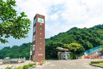李眉蓁論文風暴 中山大學校長千字文回應:傷害校譽